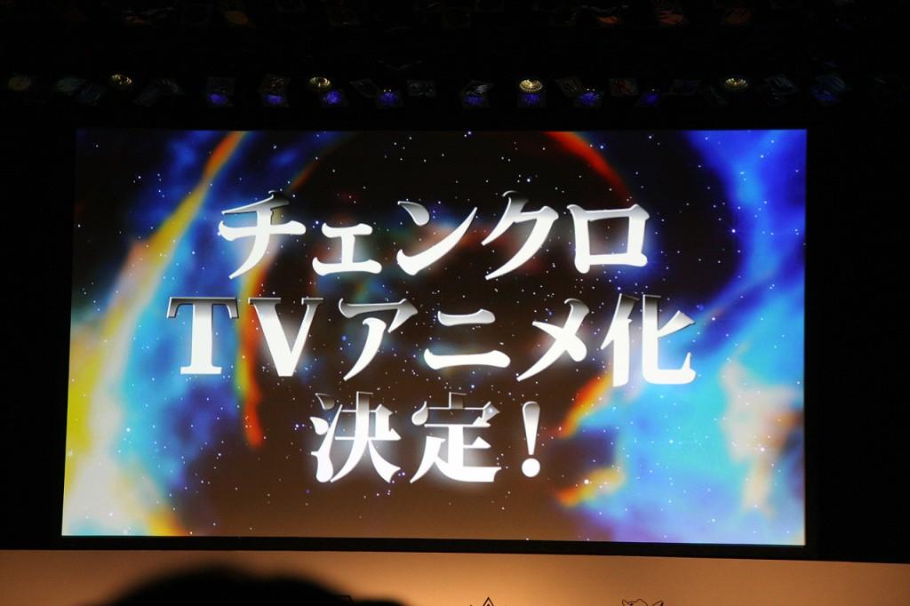 Chain Chronicle TV Anime Announcement_Haruhichan.com_