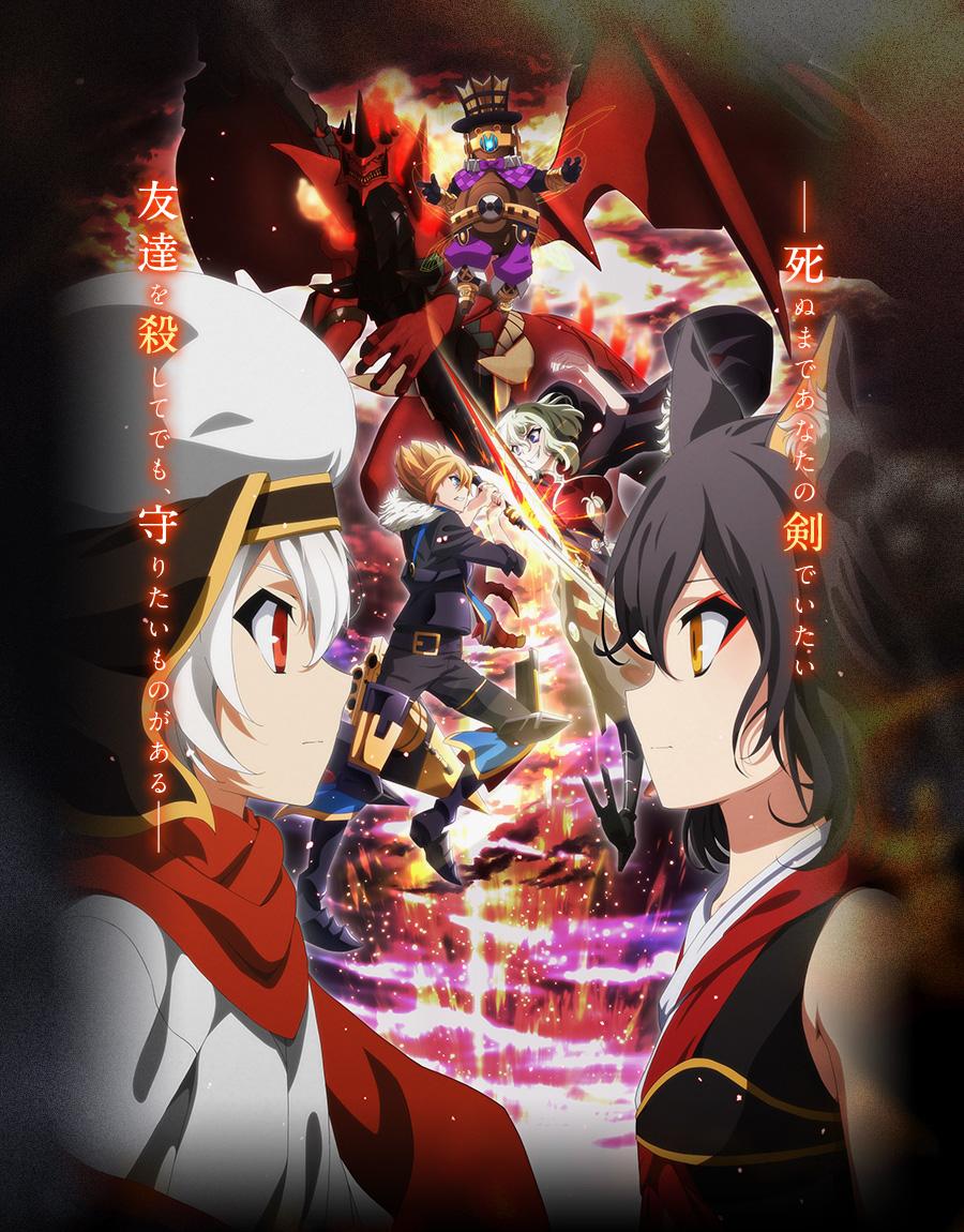 Chaos-Dragon-Anime-Visual