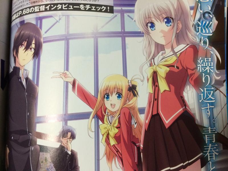 Charlotte-Anime-Visual-3-LQ