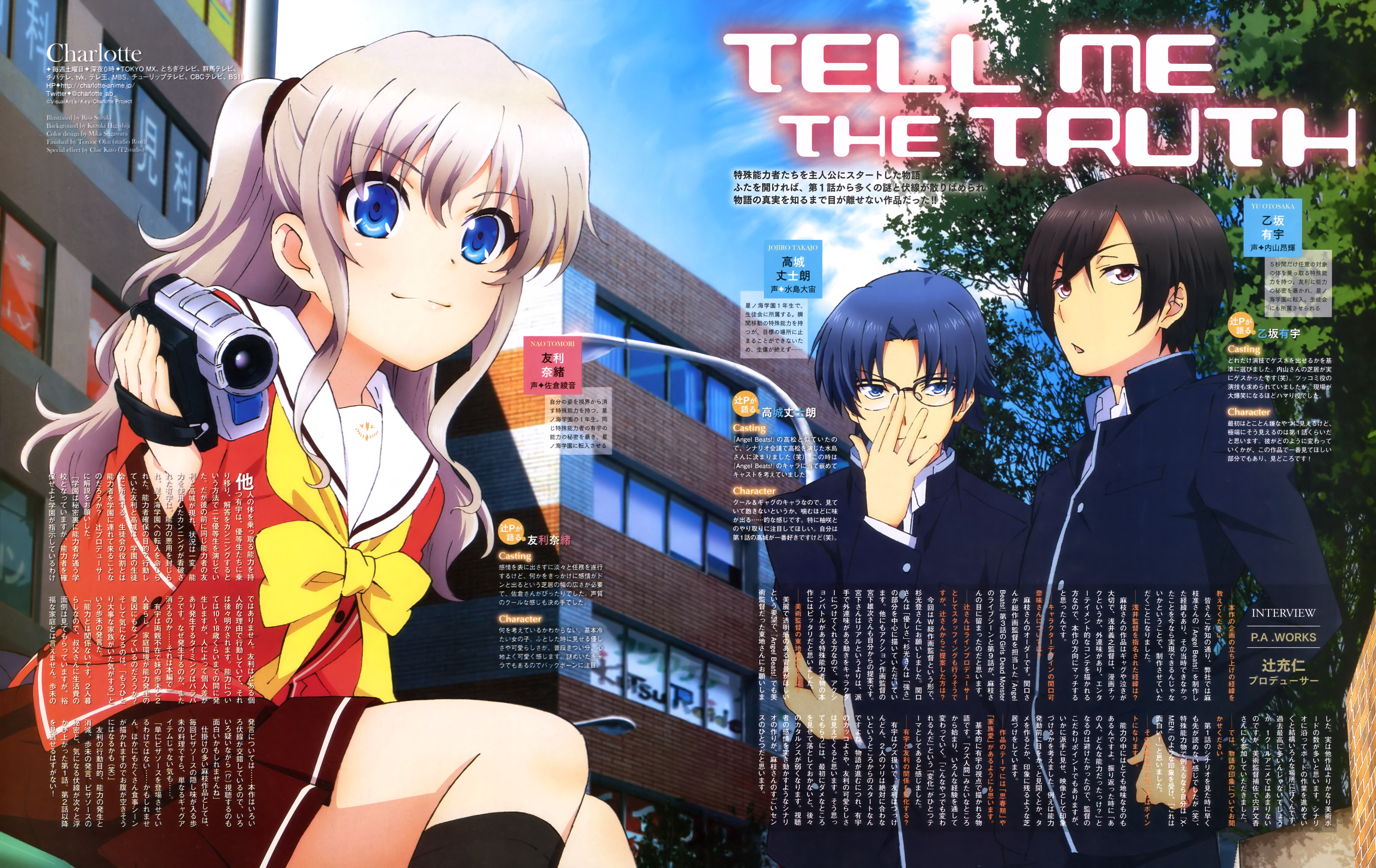 Charlotte anime animage double page spread visual