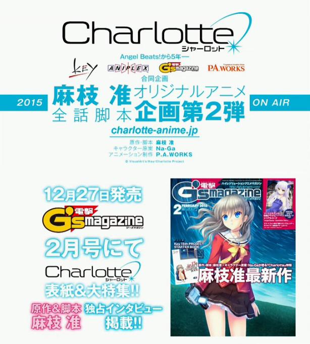 Charlotte_Haruhichan.com-Anime-Announcement