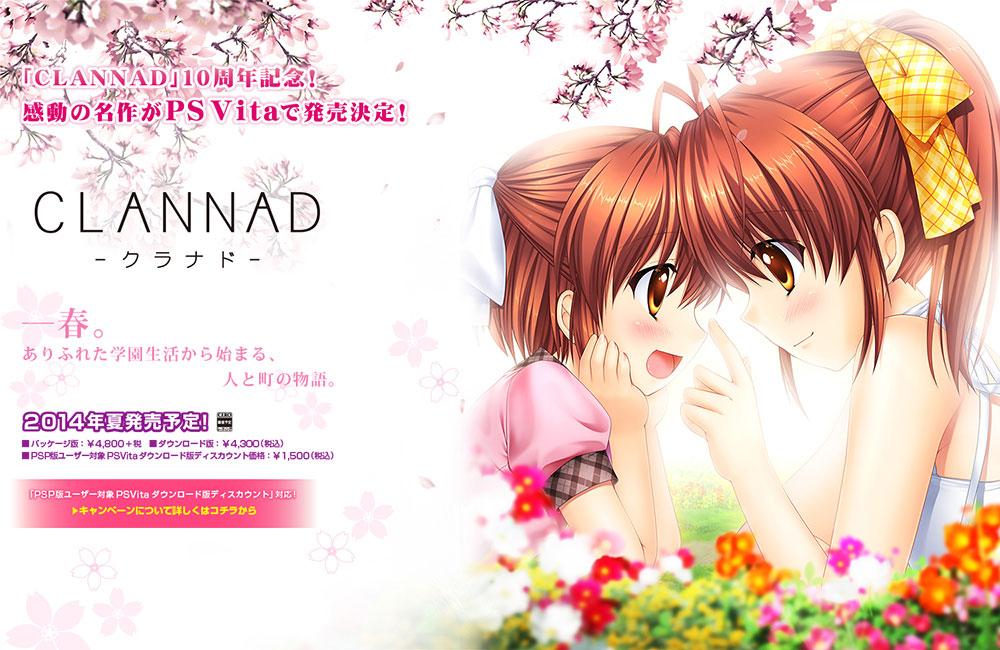 Clannad Announced for the PlayStation Vita Announce