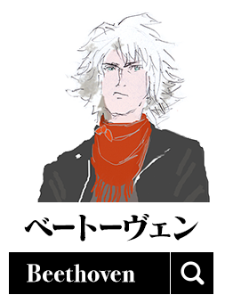 Classicaloid Beethoven