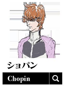 Classicaloid Chopin