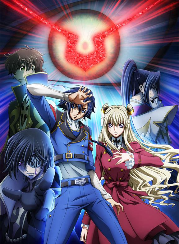 Code Geass Akito the Exiled 3 Anime Visual Revealed haruhichan.com Code Geass Boukoku no Akito 3 Visual