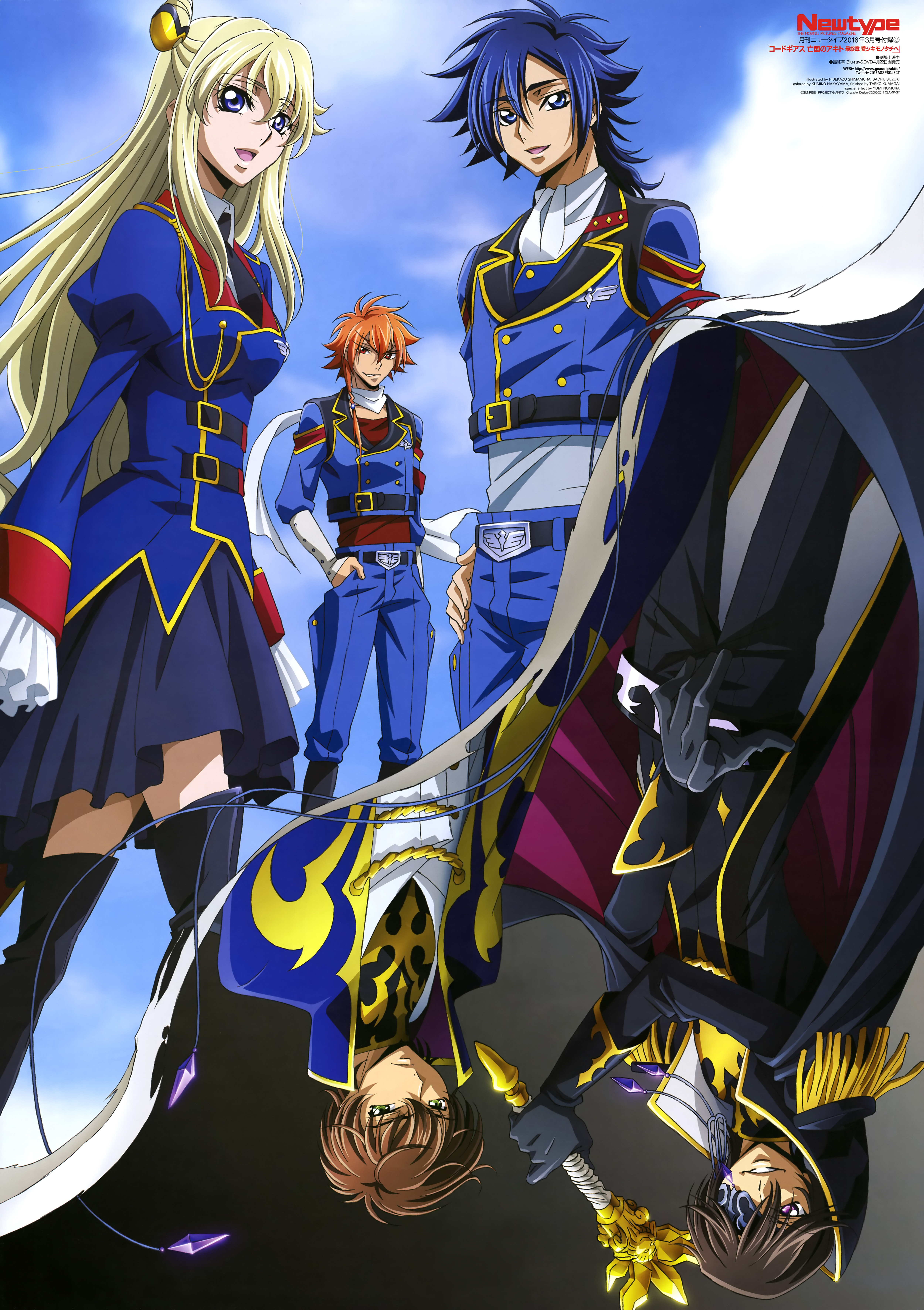 Code Geass Akito the Exiled 4 Poster Revealed