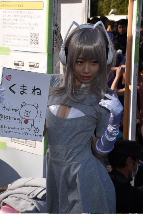Comiket 89 Anime Manga Cosplay Day 1 0095