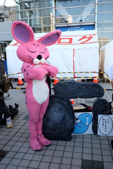 Comiket 89 Anime Manga Cosplay Day 1 0105