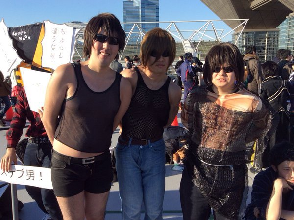 Comiket 89 Cosplay Anime Cosplay day 2 0067