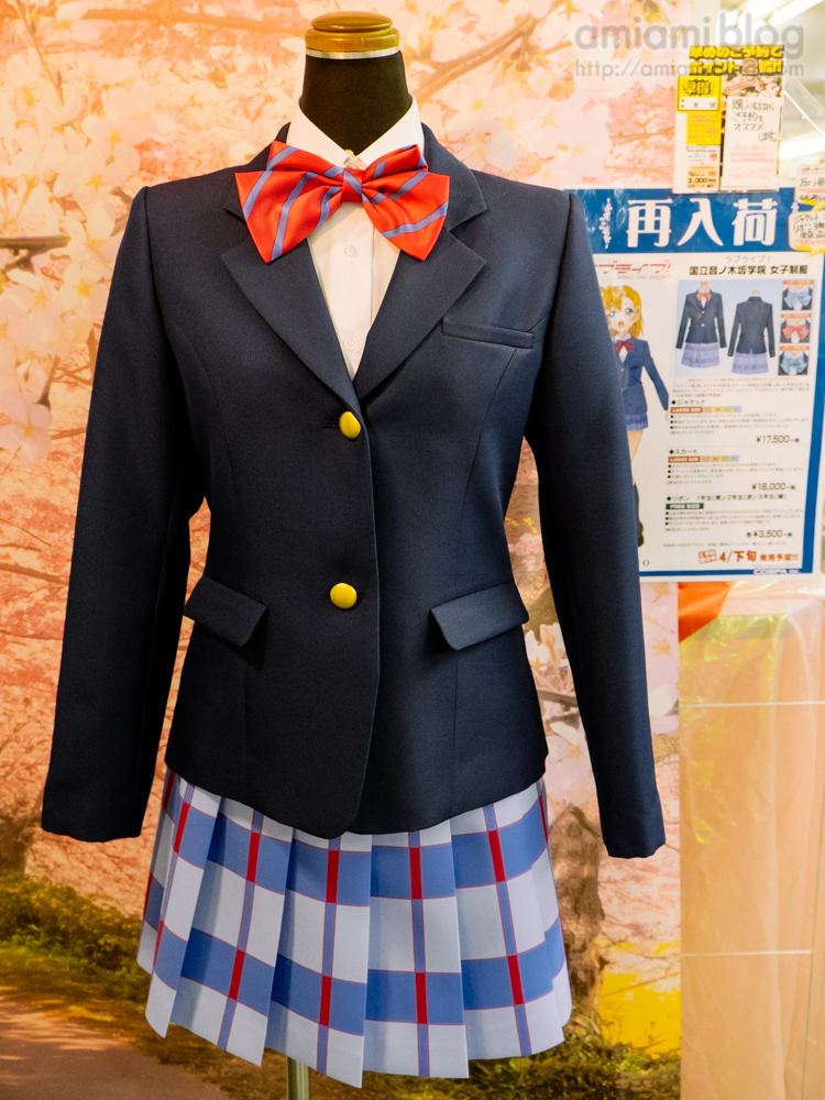 Cospa Re-Releases Uniforms for Aspiring School Idols 9