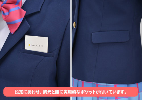 Cospa Re-Releases Uniforms for Aspiring School Idols