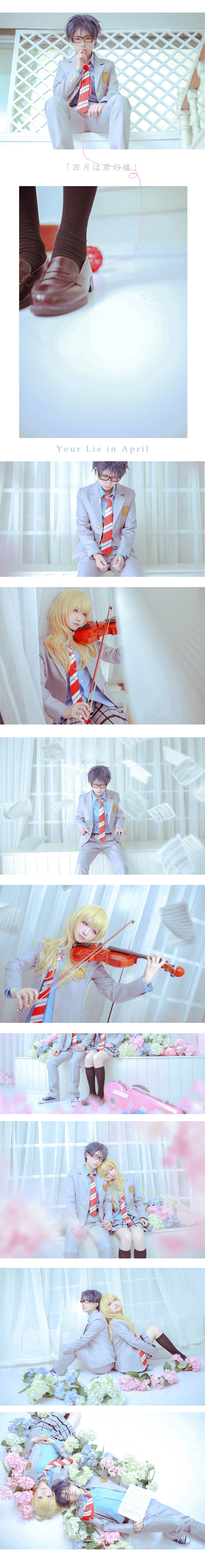 Cosplayers Recreate Beautiful Your Lie in April Photos 4