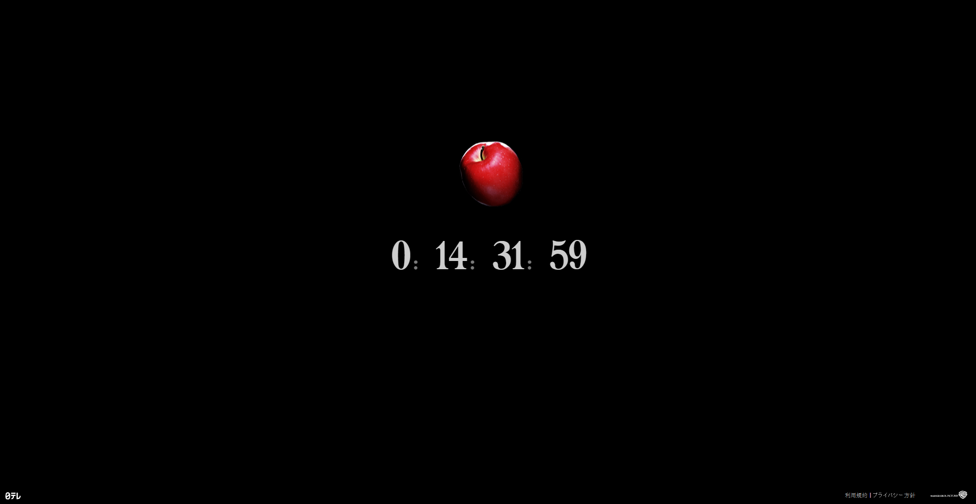 Countdown Revealed on Death Note Live Action Website