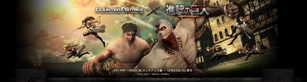 Counter-Strike-Ties-up-with-Attack-on-Titan-Announcement_Haruhichan.com anime