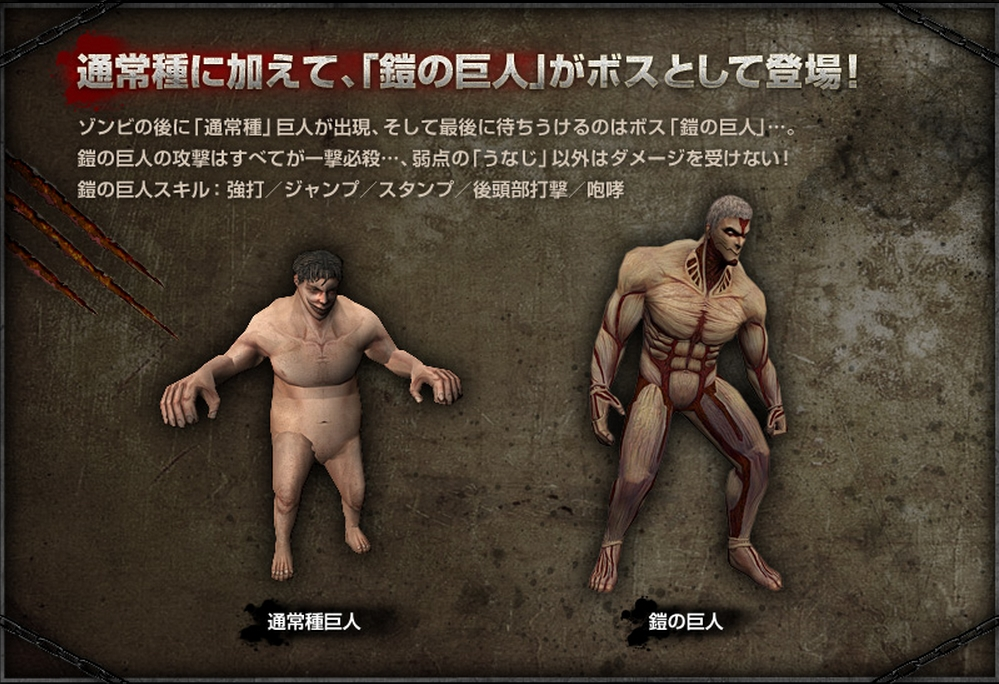 Counter Strike Ties-up with Attack on Titan-Titan Boss_Haruhichan.com_