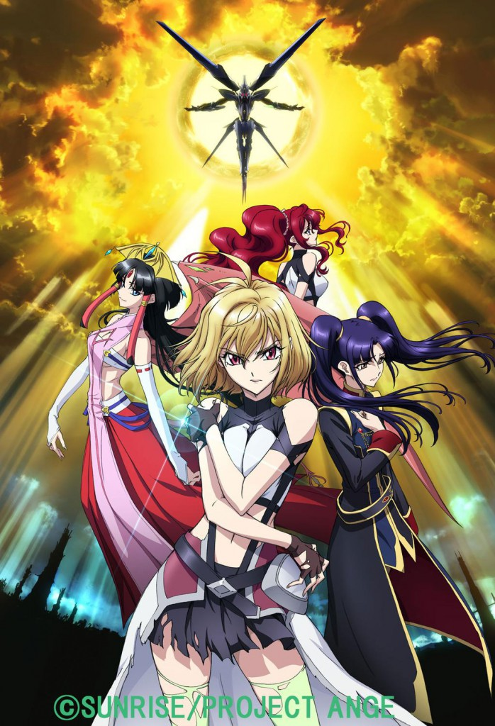 Cross Ange Part Two Visual Revealed haruhichan.com Cross Ange Tenshi to Ryuu no Rondo