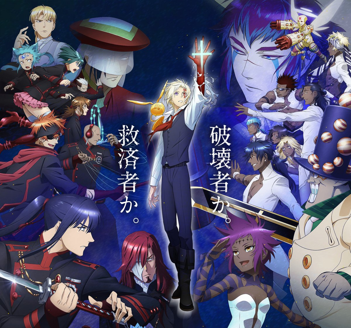D.Gray Man Hallow new visual