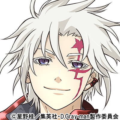 D.Gray-Man Prepares for New 2016 Anime with New Year's Icons 1