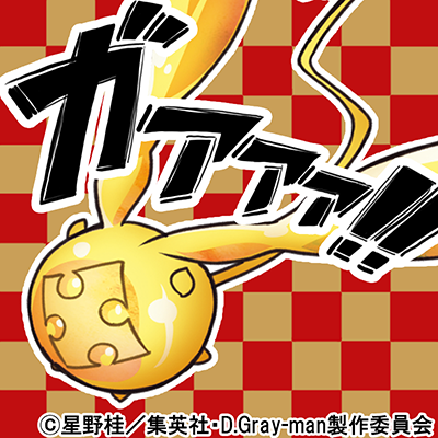 D.Gray-Man Prepares for New 2016 Anime with New Year's Icons 6