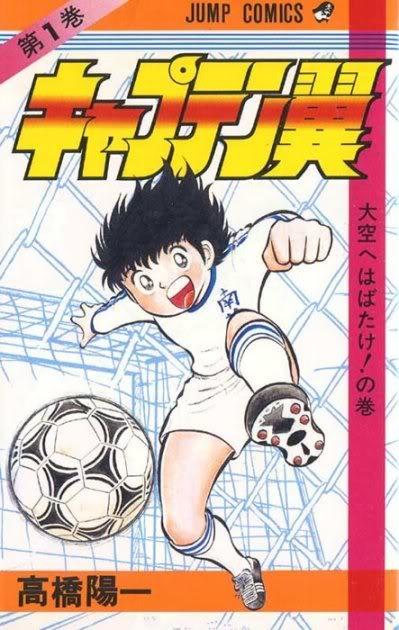 DDNavi Users Vote for the Most Powerful Shounen Jump Manga haruhichan.com Captain Tsubasa Manga