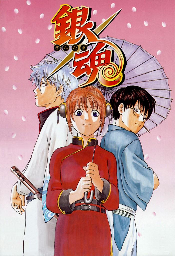 DDNavi Users Vote for the Most Powerful Shounen Jump Manga haruhichan.com Gintama Manga