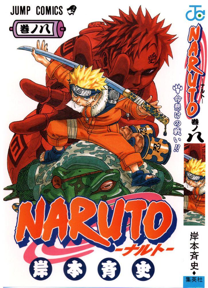 DDNavi Users Vote for the Most Powerful Shounen Jump Manga haruhichan.com Naruto Manga