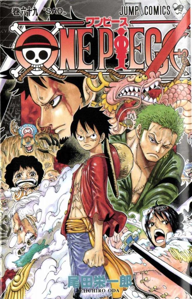 DDNavi Users Vote for the Most Powerful Shounen Jump Manga haruhichan.com One Piece Manga