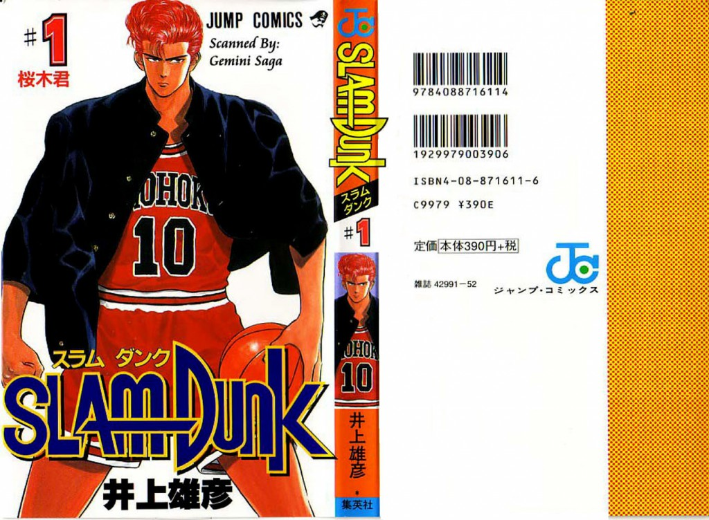 DDNavi Users Vote for the Most Powerful Shounen Jump Manga haruhichan.com Slam Dunk Manga