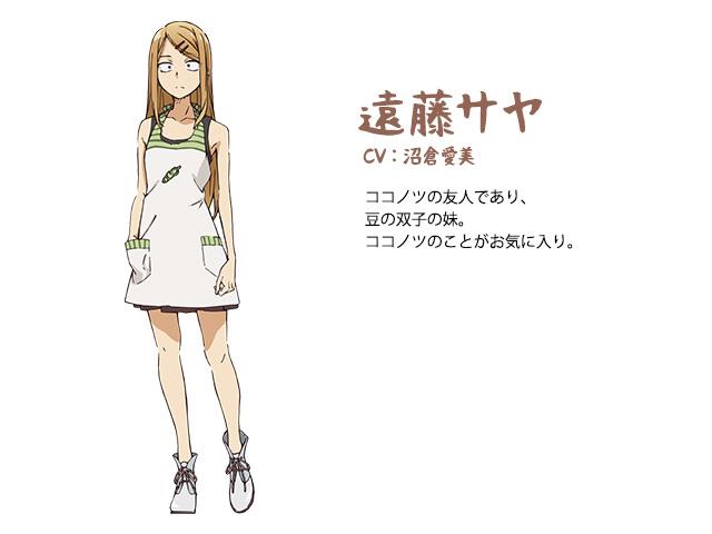 Dagashi-Kashi-Anime-Character-Designs-Saya-Endou-v2