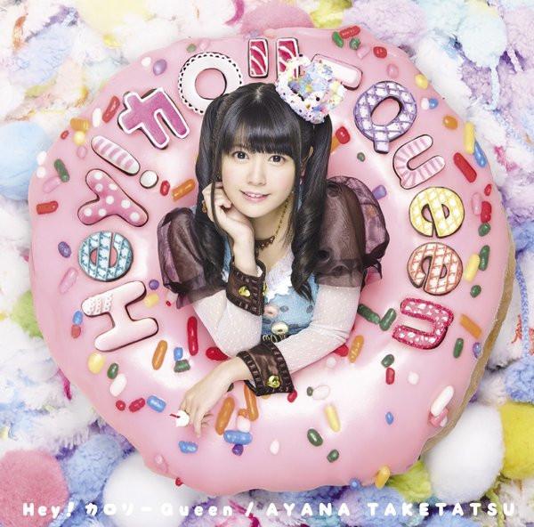 Dagashi Kashi Ayana Taketatsu ending theme song cd cover 1