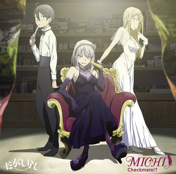 Dagashi Kashi opening theme song Checkmate by Michi CD cover 1
