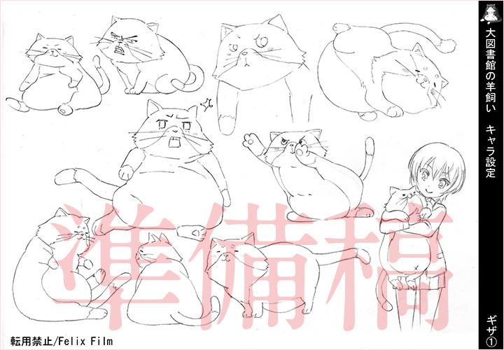 Daitoshokan-No-Hitsujikai-Character-Design-Gizaemon