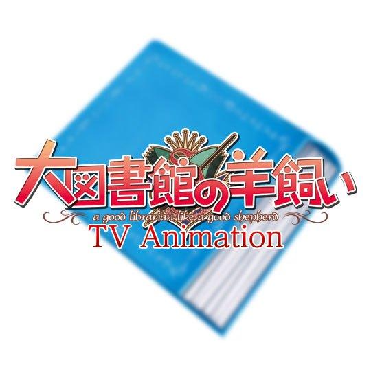 Daitoshokan-no-Hitsujikai-Logo