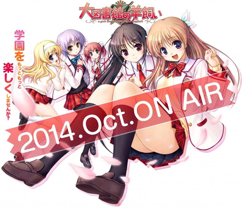 Daitoshokan no Hitsujikai anime series due october 2014