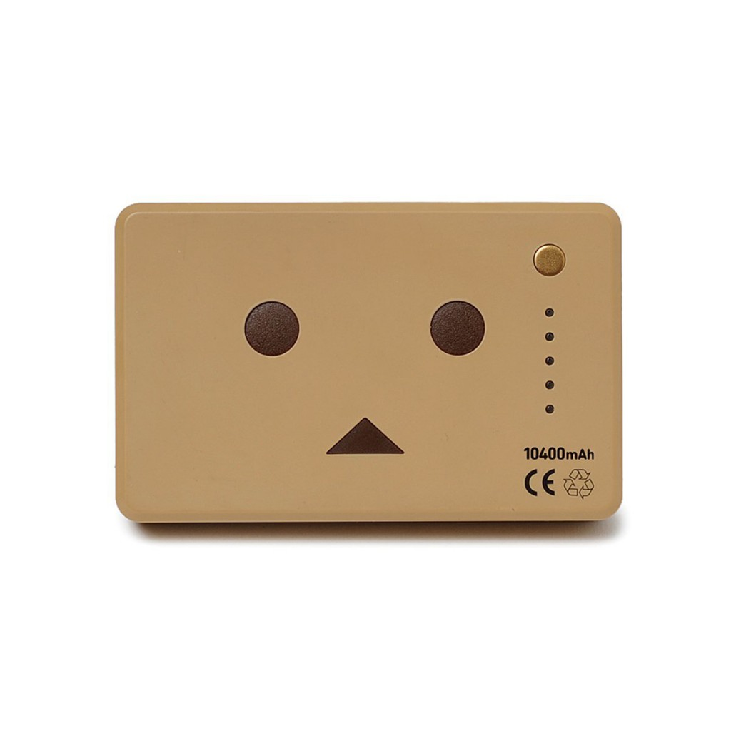 Danboard Battery Charger Brown