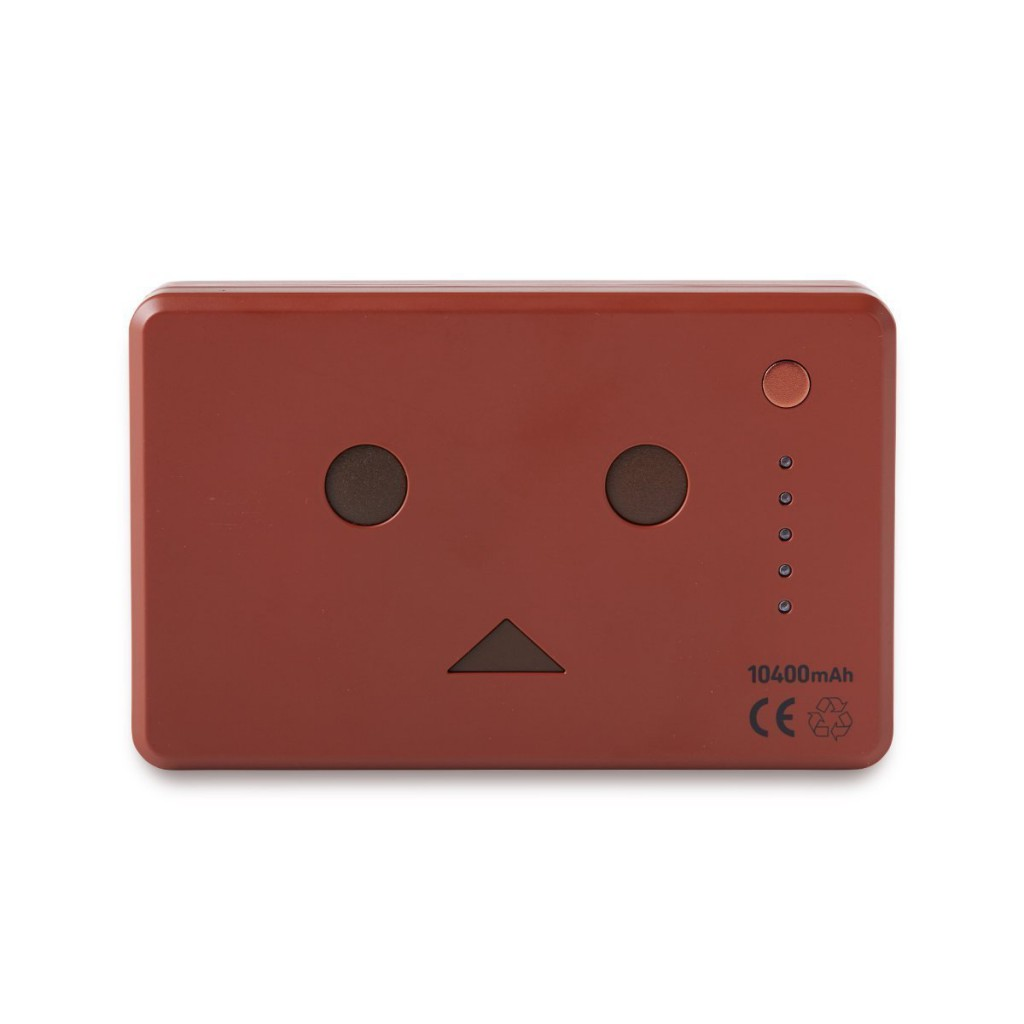 Danboard Battery Charger Chocolate