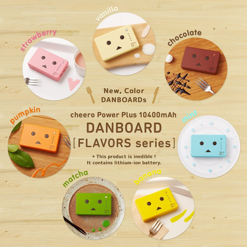 Danboard Battery Charger FLAVORS Series
