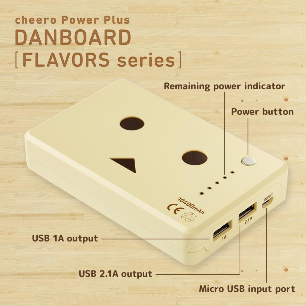 Danboard Battery Charger Vanilla Description 1