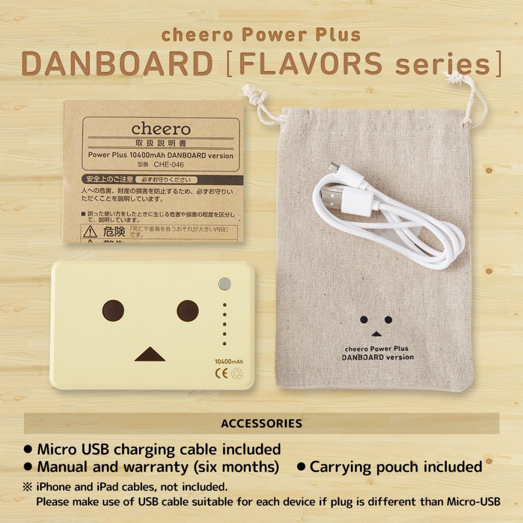 Danboard Battery Charger Vanilla Description 3