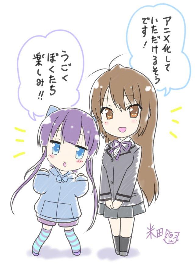 Danchigai Anime Announcement Illustration_Haruhichan.com_