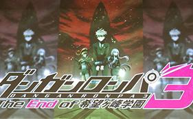 Danganronpa 3 featured image