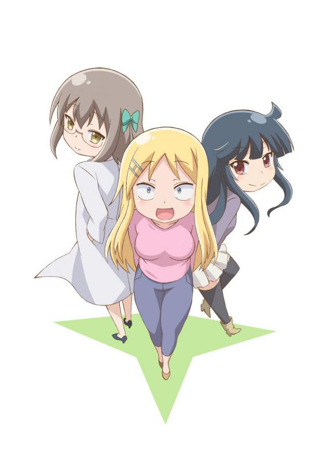 Danna-ga-Nani-o-Itteiru-ka-Wakaranai-Ken-2-sure-me-Visual