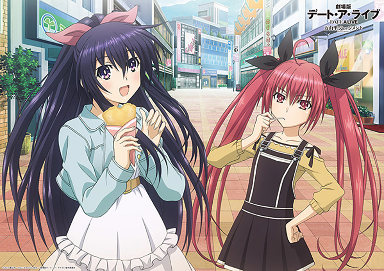 Date A Live Movie: Mayuri Judgment (Anime) | AnimeClick.it