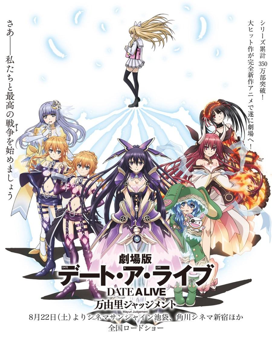 date-a-live-mayuri-judgement-visual-3