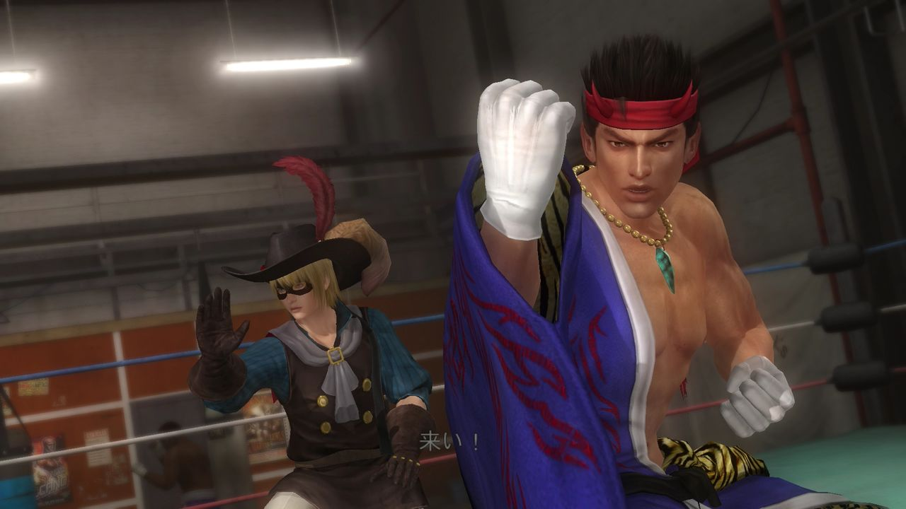 Dead or Alive 5 Last Round Gets Spooky with Halloween Costumes 8