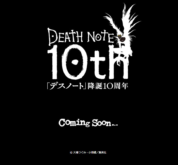 Death-Note-10th-Anniversary website image