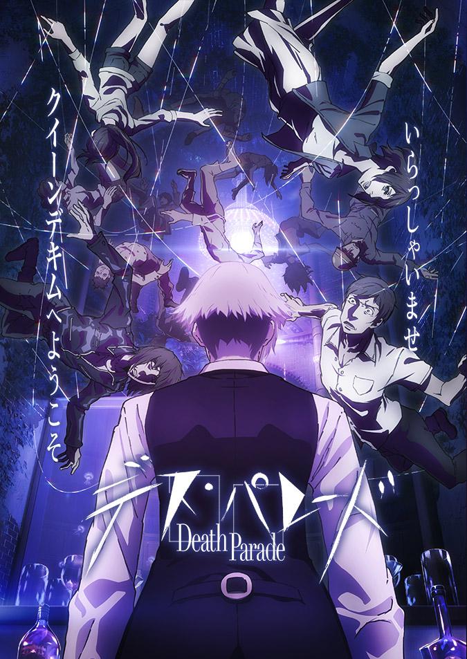 Death Parade Key Visual_Haruhichan.com_