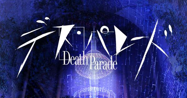 Death Parade Logo_Haruhichan.com_