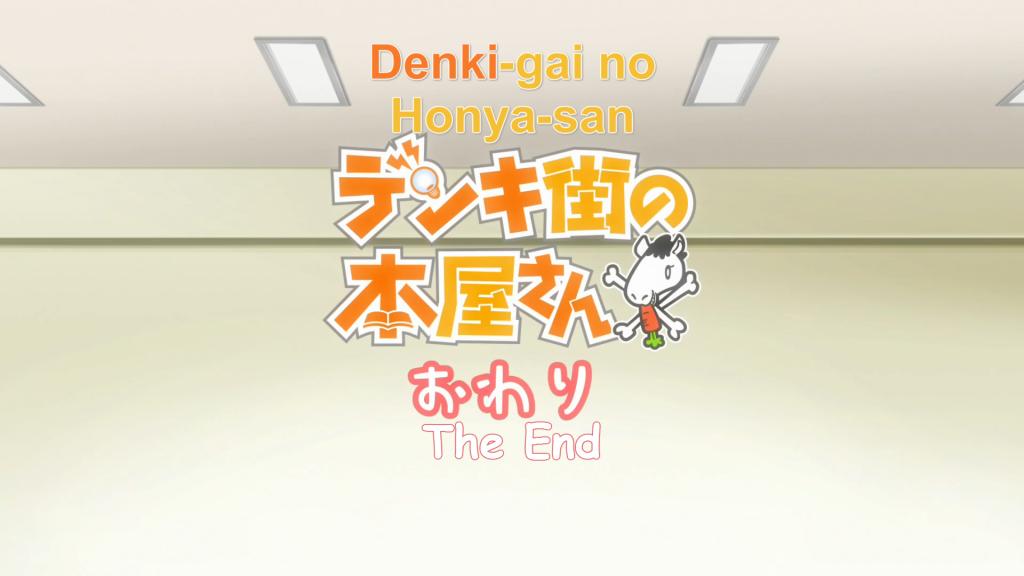 Denki Gai no Honyasan Ending Haruhichan.com