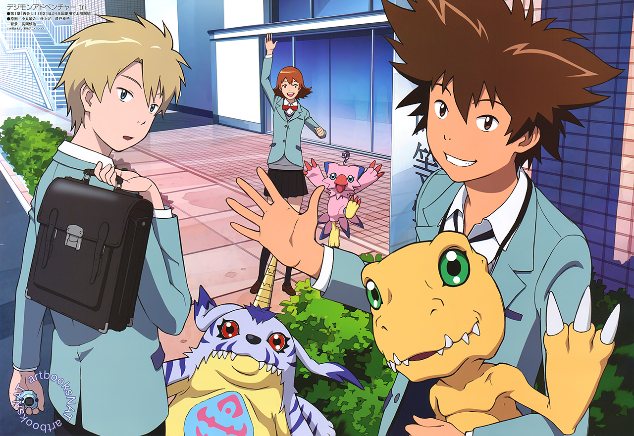 Digimon Adventure Tri. Poster Promotes the First Film